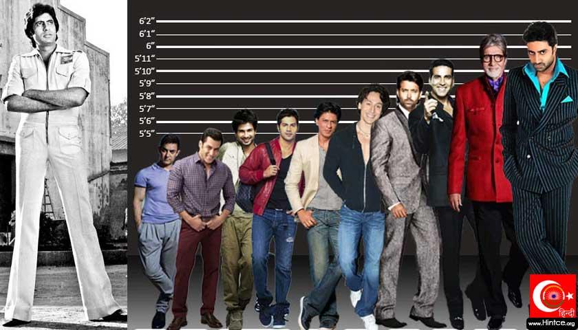 Bollywood aktör boyları