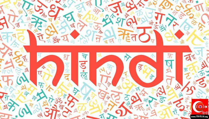 Roman Lipi Parişat, Sanskrit